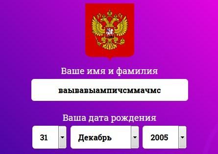 http://allhelp7.ru отзывы