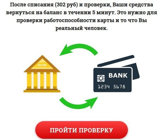 http://empglobal.ru/ отзывы