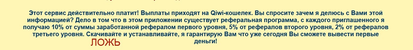Алексей Борисов мошенник