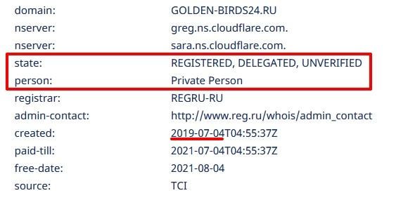 https://golden-birds24.ru/ не платит